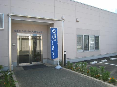 施設のイメージ写真